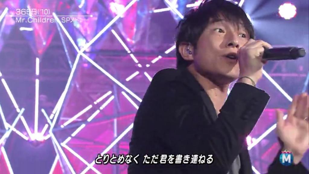 歌う桜井和寿2