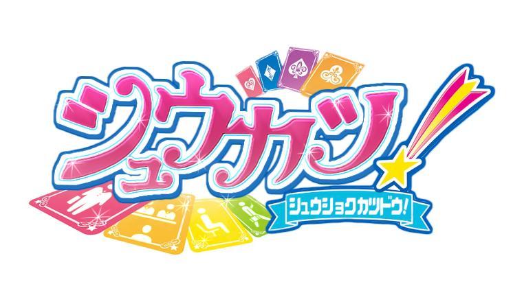 現在東京ビッグサイトで行われているイベント http://t.co/xKWUCdD1sY