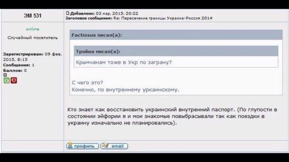 Следком РФ требует ареста пяти подозреваемых в деле об убийстве Немцова - Цензор.НЕТ 1577