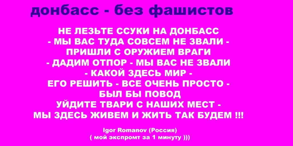 Против экс-регионала Папиева открыто уголовное дело за нарушения на выборах в Раду 2012 года - Цензор.НЕТ 6547