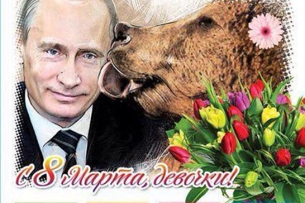 Фигуранты по делу об убийстве Немцова доставлены в Басманный суд Москвы - Цензор.НЕТ 7196
