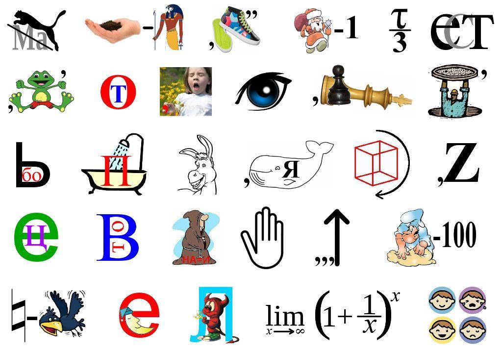 Ребусы с ответами в картинках для взрослых