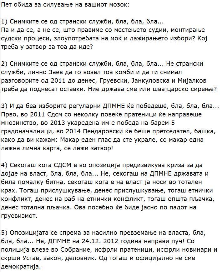 OD TVITER - Page 2 B_l8ClWWIAA3l67