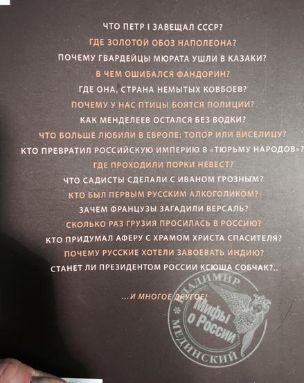 Россияне концентрируют силы в районе Горловки. Развитие событий может начаться в любую минуту, - замначальника ГУ МВД в Донецкой области - Цензор.НЕТ 1230