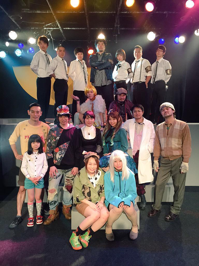 Reset Limit第6回公演『artificial emotion!!』が終演しました! 素敵なキャスト、スタッフさん、そしてお客様と一緒に楽しい時間を過ごさせていただきました! これからも応援よろしくお願いします! #リセリミ http://t.co/6oKVwxf9Wv
