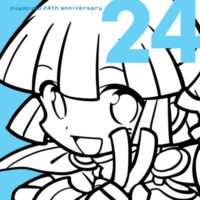 Puyo Puyo 24th Anniversary by Nino