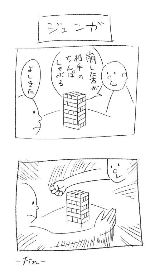 BL漫画(腐向け注意) http://t.co/GsCPhUPyT2