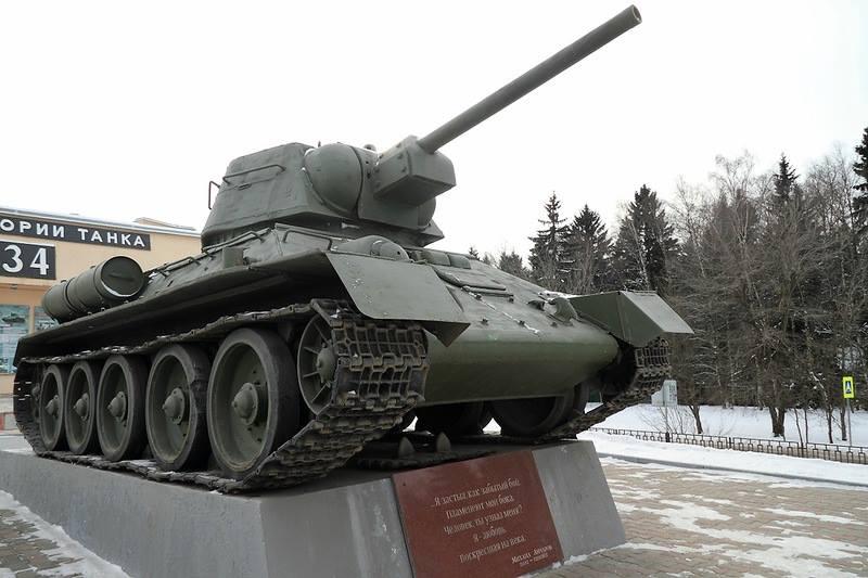 Музеи войны: Музейно-мемориальный комплекс История танка Т-34 #Победа70 #УраПобеде #70VictoryDay @pobeda_70 may9.ru http://t.co/Tyd1rbu5Zf