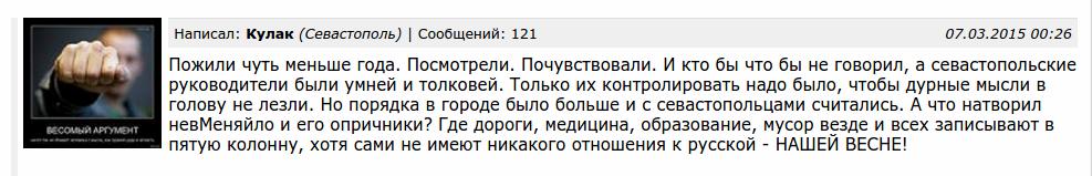 Украинские врачи назвали сроки выхода Савченко из голодовки - Цензор.НЕТ 9749