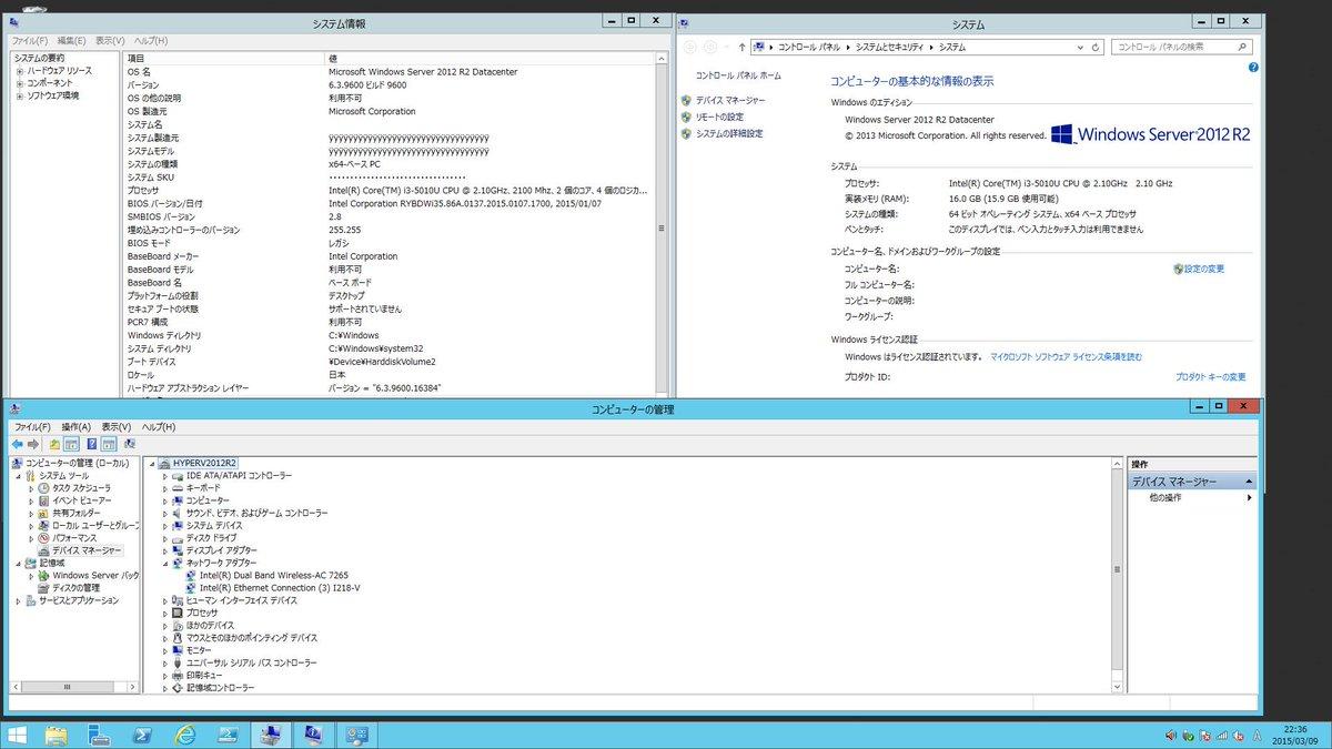 PILOTE INTEL CONNECTION GIGABIT TÉLÉCHARGER 82566DM-2 NETWORK