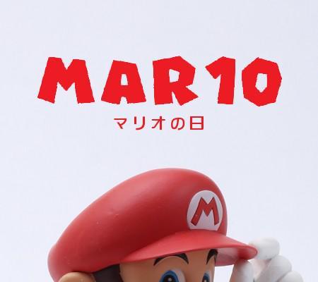 今日は3月10日、MAR 10でマリオの日ですね。 http://t.co/jWQQWqSsOE