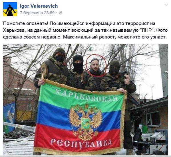 На блокпосту в Запорожской области милиция задержала жителя Донетчины, перевозившего взрывчатку и арсенал боеприпасов - Цензор.НЕТ 7518