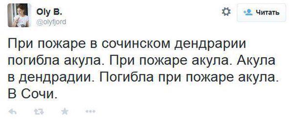 B_ru9LWUgAAcKcx.jpg