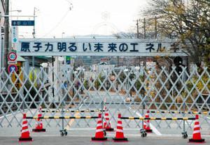 歴史から消し去ろうとしてる。こういう感性が日本とドイツの違い。ドイツは真摯に反省してアウシュビッツも保存している #原発 #戦争 ・・ 双葉町「原発看板」撤去へ 「記憶消す」反対も http://t.co/Ig1iDH3Pml http://t.co/EGmoNLlW2n