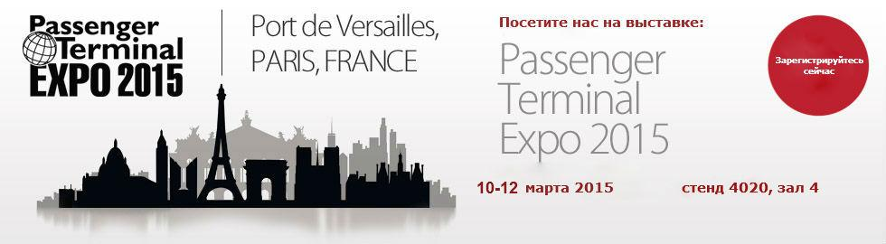 Ждем Вас на стенде 4020 в ходе выставки #PassengerTerminalExpo http://t.co/MkOEvGIjqR