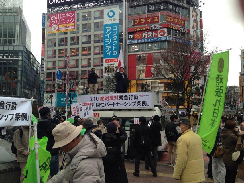 なんだ緊急行動って。渋谷区出身じゃないなら黙ってろ。 http://t.co/RxRWWiUrHj
