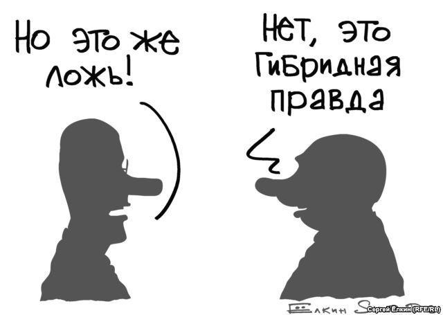 """Сигналы тревожные, но мы готовы дать отпор """"зеленым человечкам"""", - начальник Генштаба ВС Польши - Цензор.НЕТ 3492"""