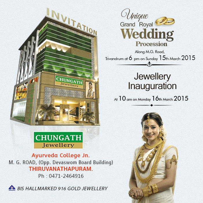 Chungath Jewellery On Twitter Chungath Jewellery Invites