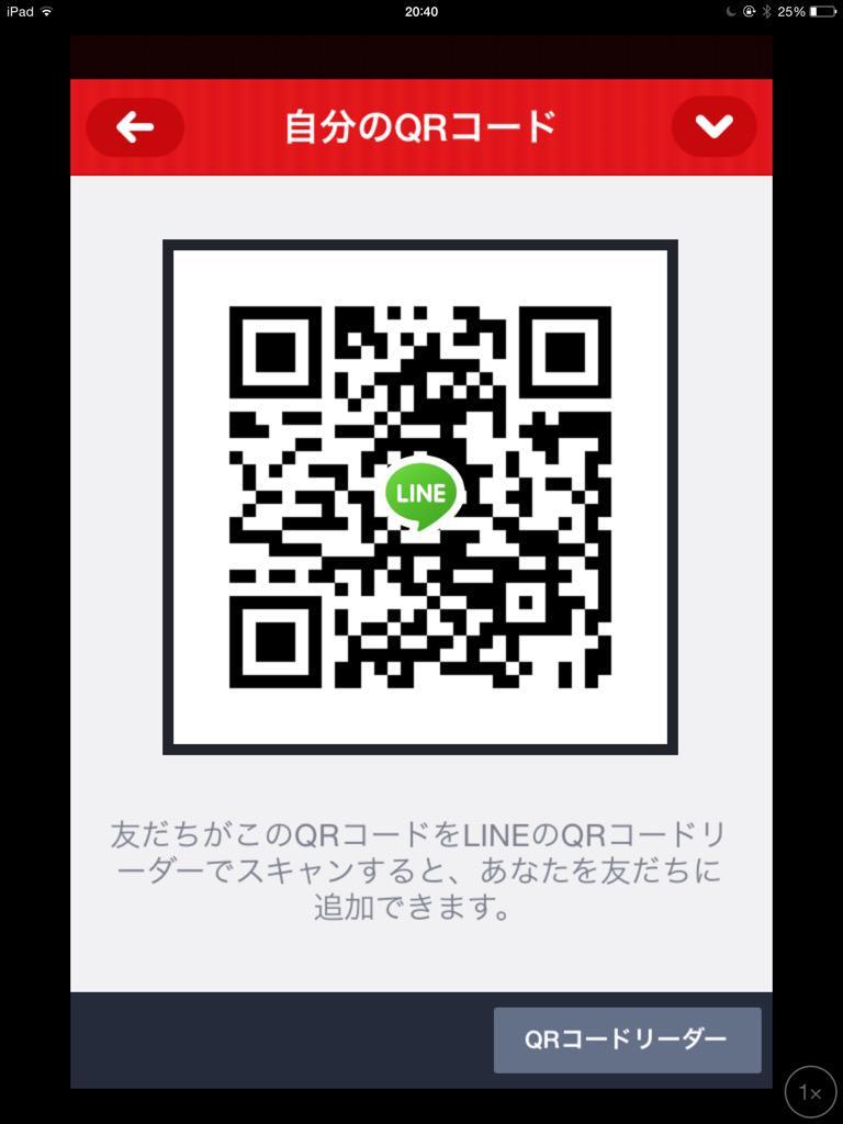 佐藤錬 (@stuboy7) | Twitter
