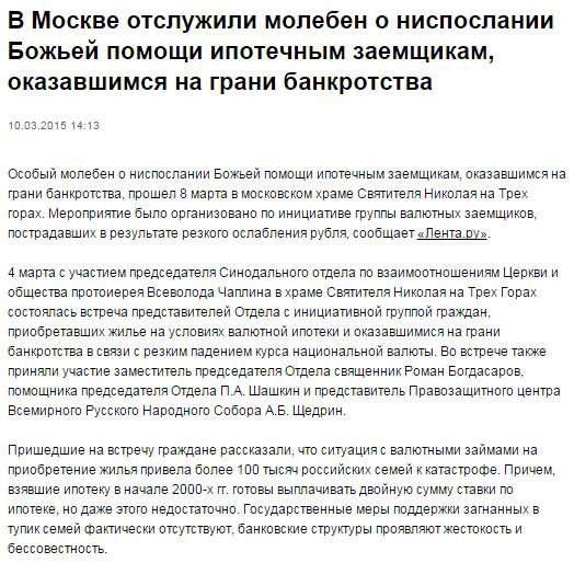В МВД подтвердили самоубийство экс-нардепа от ПР Мельника - Цензор.НЕТ 3577