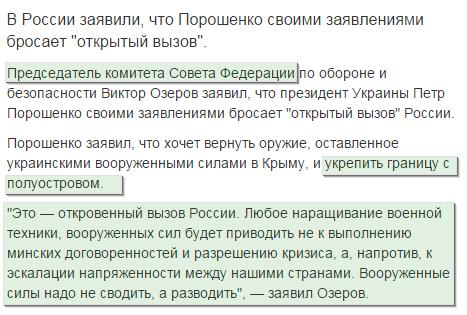 Наблюдатели ОБСЕ не имеют полного доступа на территории отвода тяжелого вооружения на Донбассе, - глава спецмиссии Апакан - Цензор.НЕТ 4421
