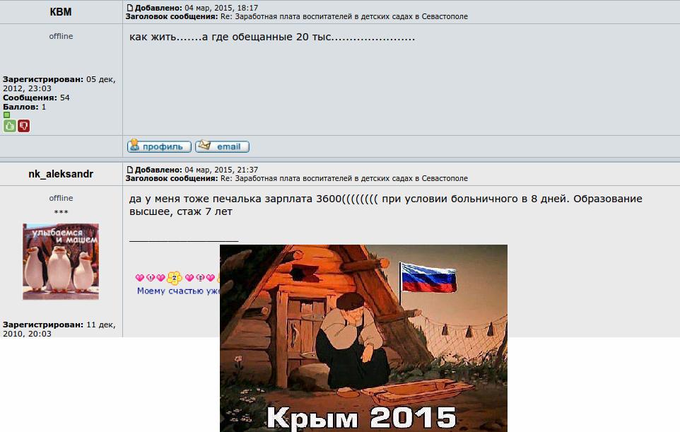 """Лутковская: """"За год оккупации Крым превратился в полуостров страха"""" - Цензор.НЕТ 562"""