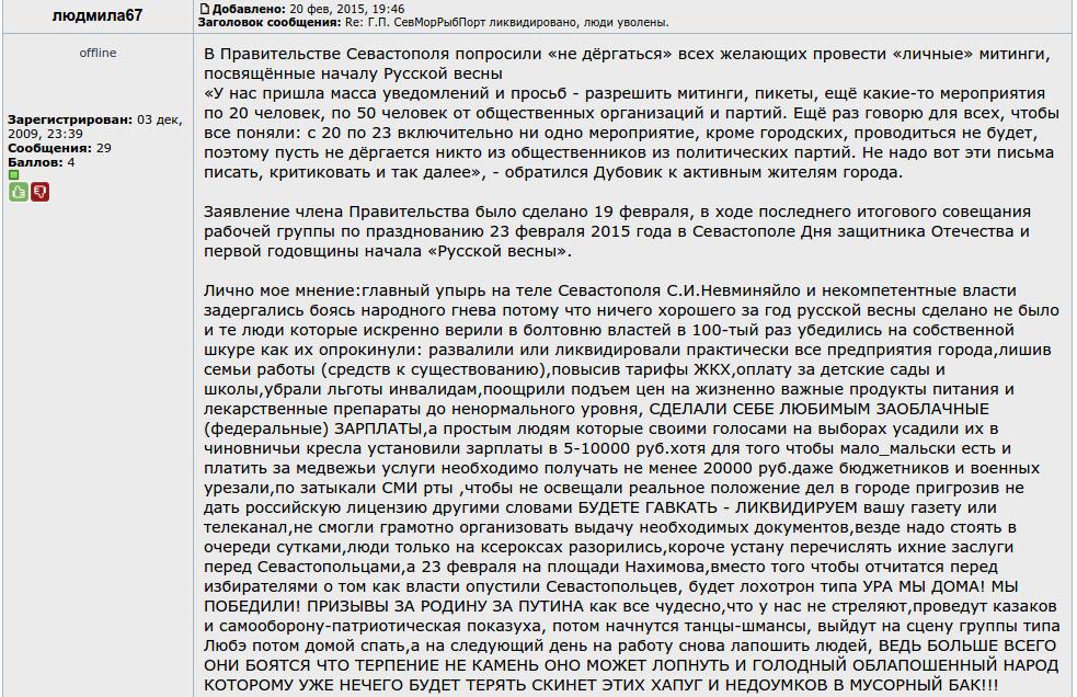 Копач прогнозирует сохранение единства ЕС в вопросе санкций против России - Цензор.НЕТ 6812