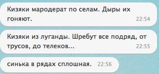 Яресько исключила свое назначение на должность премьера:  Яценюк справляется с работой и его отставка не обсуждается - Цензор.НЕТ 9646