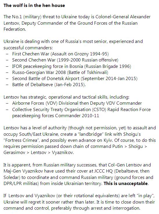 США и ЕС проводят совместные консультации об усилении санкций против России, - Нуланд - Цензор.НЕТ 8698