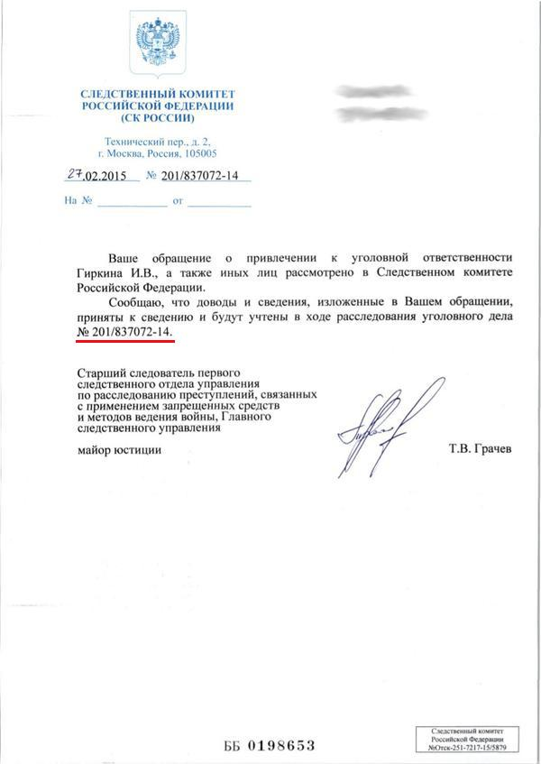 СБУ задержала пособника террористов, который по заданию спецслужб РФ готовил теракты в Днепропетровске - Цензор.НЕТ 3851