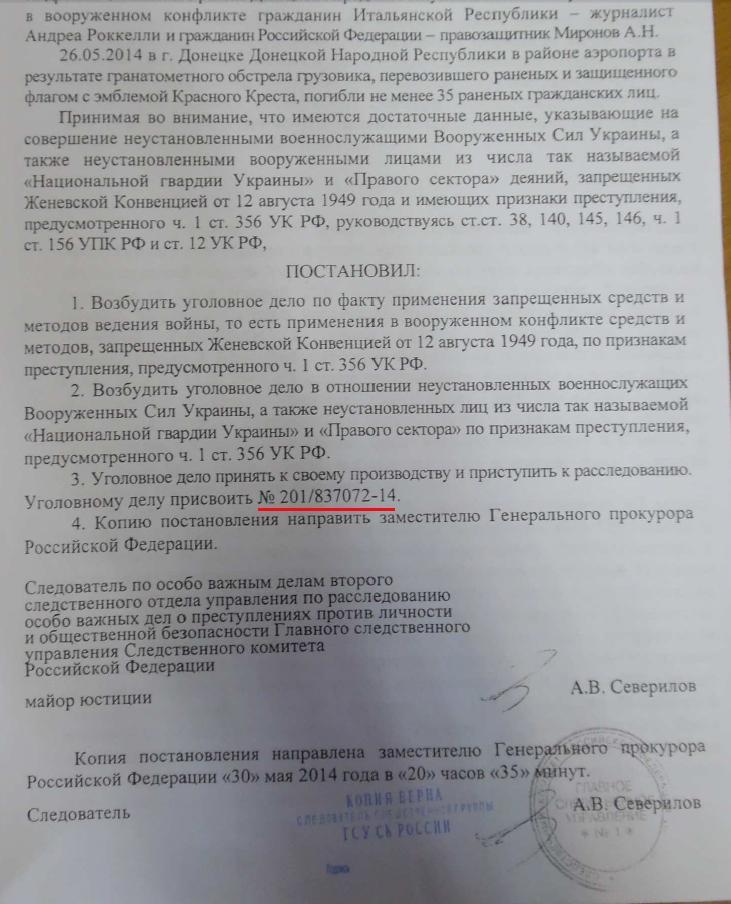 СБУ задержала пособника террористов, который по заданию спецслужб РФ готовил теракты в Днепропетровске - Цензор.НЕТ 3648