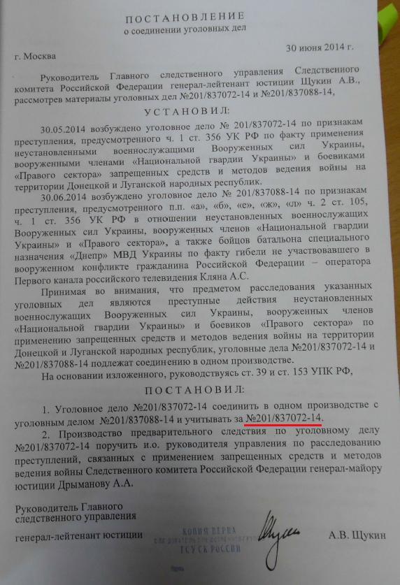 СБУ задержала пособника террористов, который по заданию спецслужб РФ готовил теракты в Днепропетровске - Цензор.НЕТ 6839