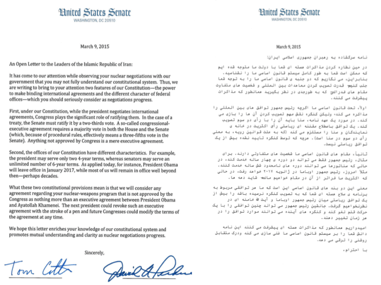 The Most Telling Part Of Iranletter Is Its Sign Off Sincerely In