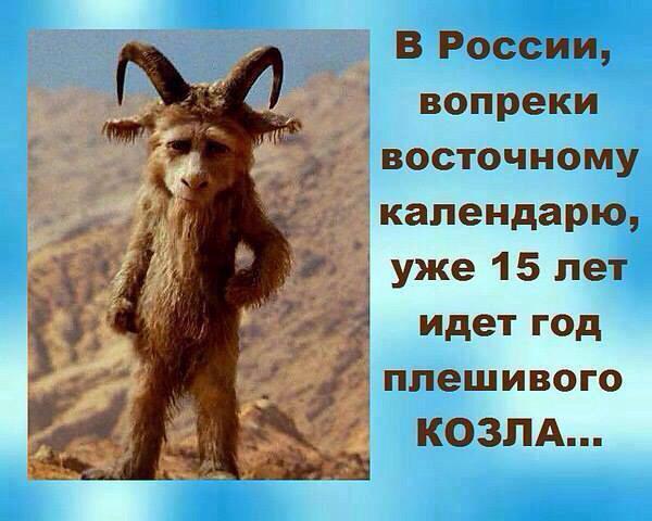 В Минэнерго РФ допускают уменьшение скидки на газ для Украины - Цензор.НЕТ 6892