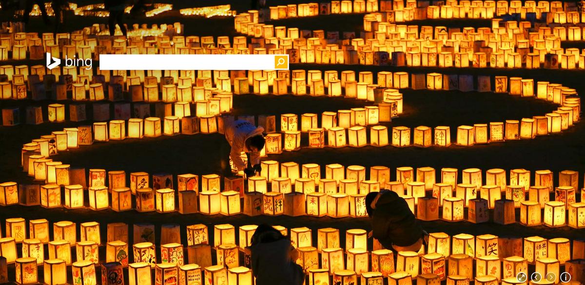 東日本大震災により犠牲となられた方々のご冥福をお祈り申し上げます。 また、 被災された皆様には謹んでお見舞い申し上げますとともに、一日も早い復旧・復興をお祈り申し上げます http://t.co/VGnCaBdWV2