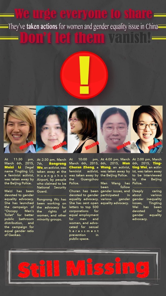 Britain calls for release of Chinese female activists