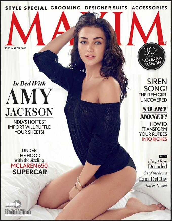 Amy Jackson hot Maxim magazine photos