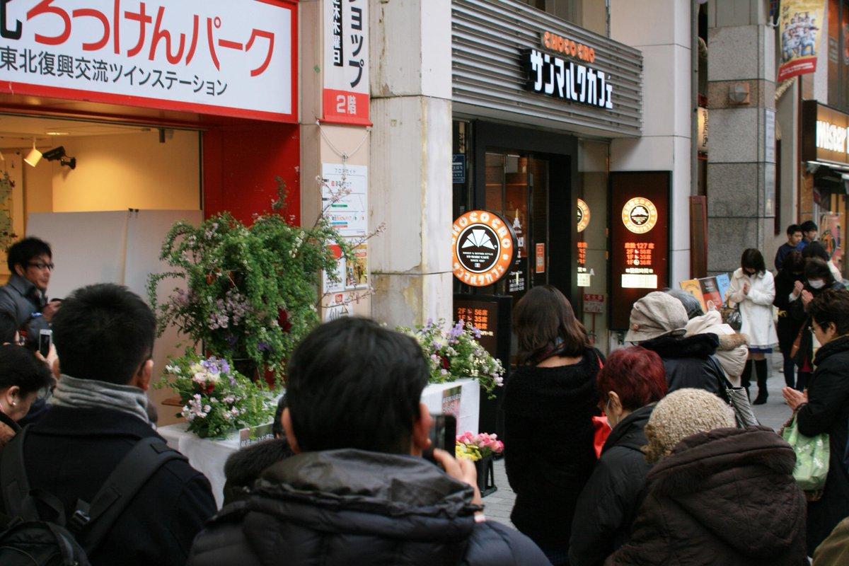 【東日本大震災追悼式】仙台市青葉区クリスロード商店街東北ろっけんパーク前から。通行中の市民も一斉に足を止めて黙祷を捧げました。犠牲者の方々へご冥福をお祈りいたします。 #仙台 #東日本大震災 #黙祷 http://t.co/FYMbgfReg3