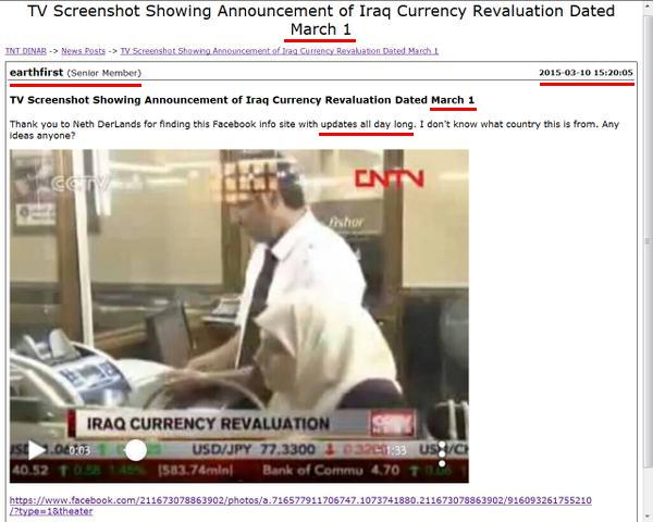 TNT Forum: TV Screenshot Showing Announcement of Iraq Currency Revaluation Dated March 1 B_yALqvUcAAlXix