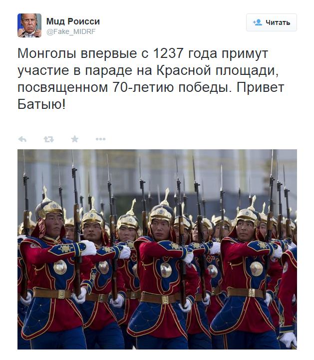 Монгольские лошади дошли до Берлина