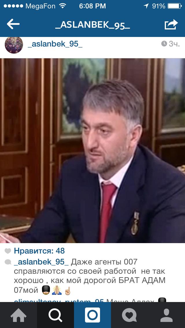 Война в Украине - это тест на прочность для НАТО: если не остановить Путина, он будет на наших границах, - Грибаускайте - Цензор.НЕТ 3008