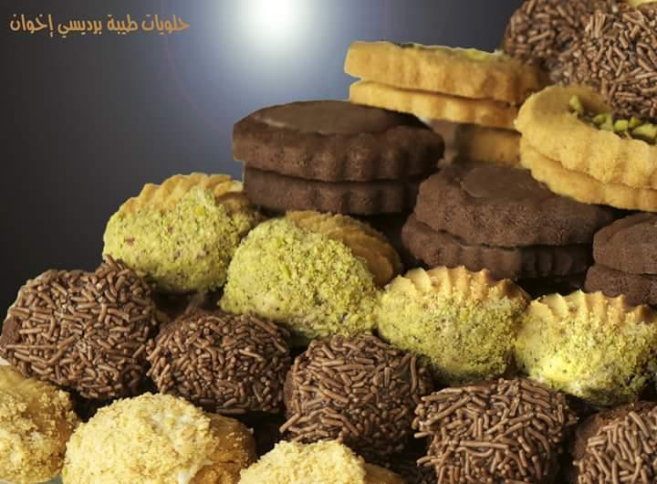 حلويات طيبة برديسي On Twitter Http T Co Oy73qxc9go
