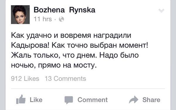 Аваков рассказал, как будет работать патрульная служба: прибытие на вызов составит 4-7 минут - Цензор.НЕТ 7751