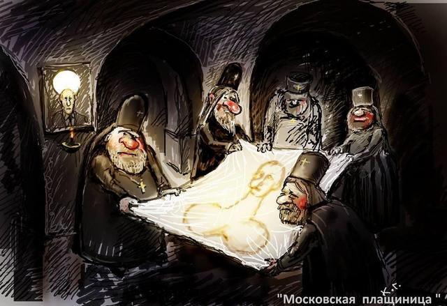 Пресс-секретарю Ходорковского неизвестные прислали траурный венок - Цензор.НЕТ 4975