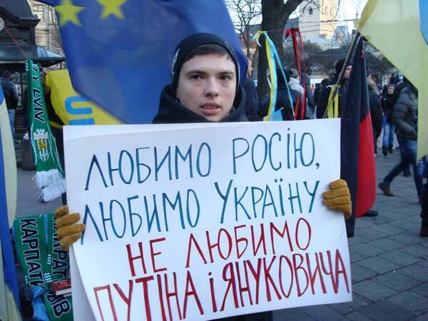 Katerynakruk on twitter photo from lvivwe love ukraine and katerynakruk on twitter photo from lvivwe love ukraine and russiawe dont love yanuk and putin httptrz01gtxu2h publicscrutiny Gallery