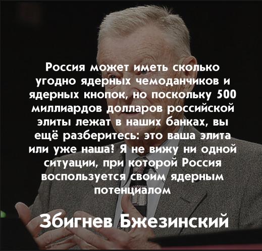Запад готов ввести против России новые санкции в случае отсутствия прогресса на переговорах в Женеве - Цензор.НЕТ 3489