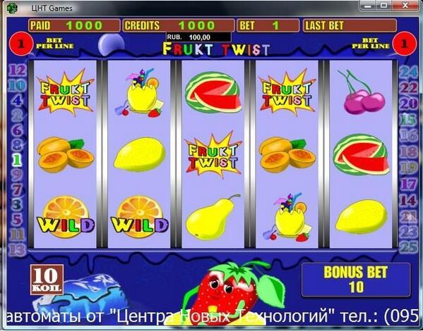 Скачать игровые автоматы бесплатно и без регистрации, frukt twist игровые апараты рулетка казино