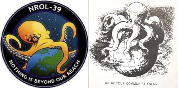 The New Logo For the US Spy Satellite From the National Reconnaissance Office Is Eerily Similar To American Depiction of Communists
