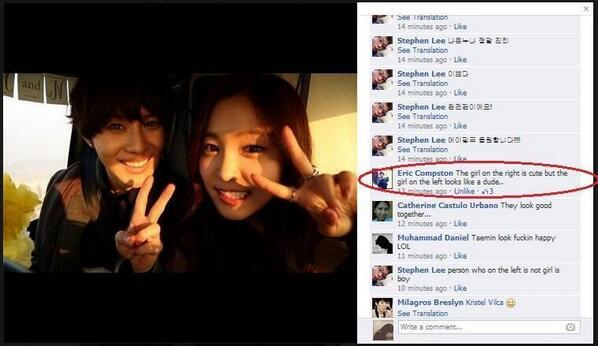 Are naeun and taemin still dating
