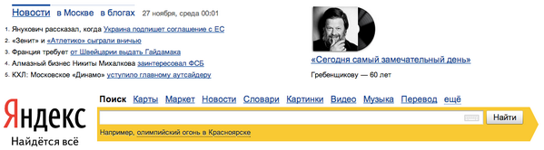 С юбилеем, Борис Борисович! http://t.co/xTjRWsBTzI http://t.co/toTDJLI8eU